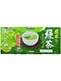 Kirkland (Costco) Green Tea A Blend of Sencha/Matcha