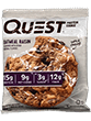 Quest Protein Cookie - Oatmeal Raisin
